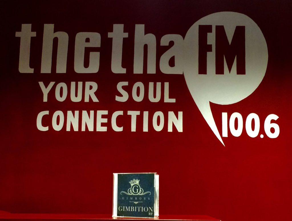 thetha-logo
